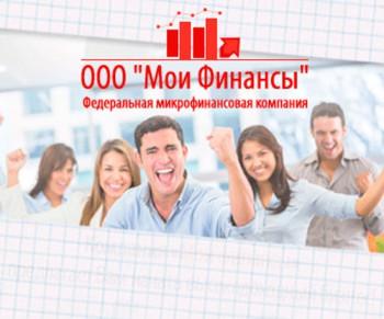 Фонд поддержки малого предпринимательства Хабаровского края