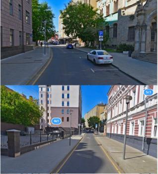 Моя улица в деле: Настасьинский переулок стал новым уютным уголком в центре Москвы - мс2.png